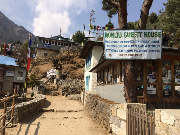 MonjuGuestHouse